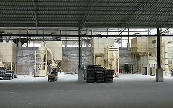 玮石矿业的设备基地