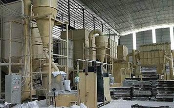 玮石矿业生产设备