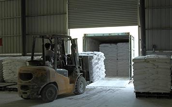 玮石矿业的生产运输