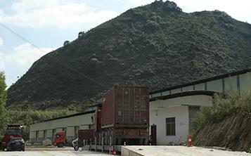 玮石矿业储存基地