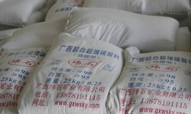 超细碳酸钙(钙粉)的用途