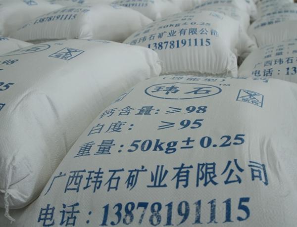 超白超细碳酸钙