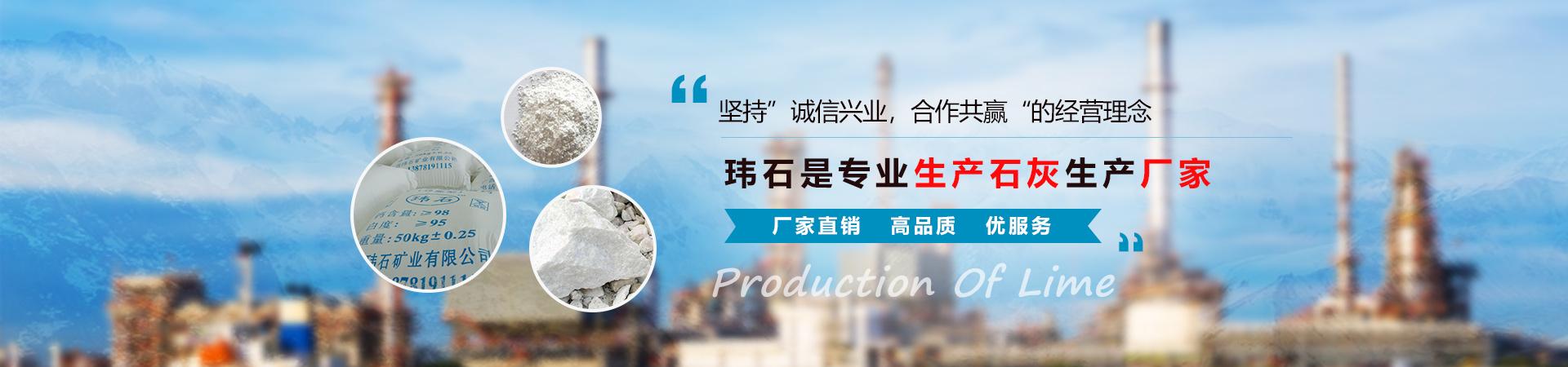 广西重钙_广西方解石粉厂家_超白超细碳酸钙